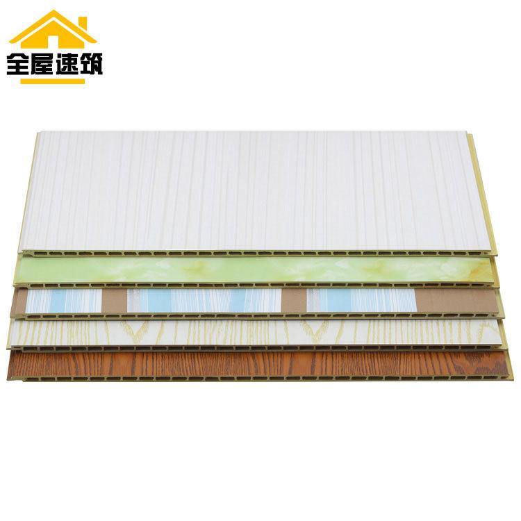 Nhà máy trực tiếp bảo vệ môi trường vật liệu trang trí tường liền mạch thẳng đường may 600 sợi tre t