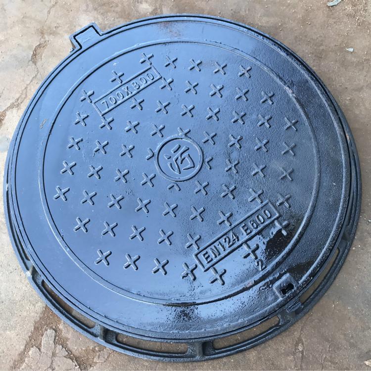 Dễ uốn sắt manhole bìa mưa nước xúc xắc round road manhole bìa 700 × 800 Coulee bìa nặng nhà máy bán