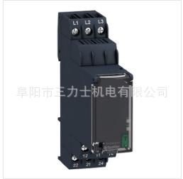 Rơ le trung gian điều khiển công nghiệp điện Schneider RM22TG20 (rơle trình tự pha)