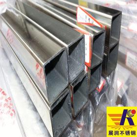 Ống thép không gỉ 304 Foshan Zhanrun