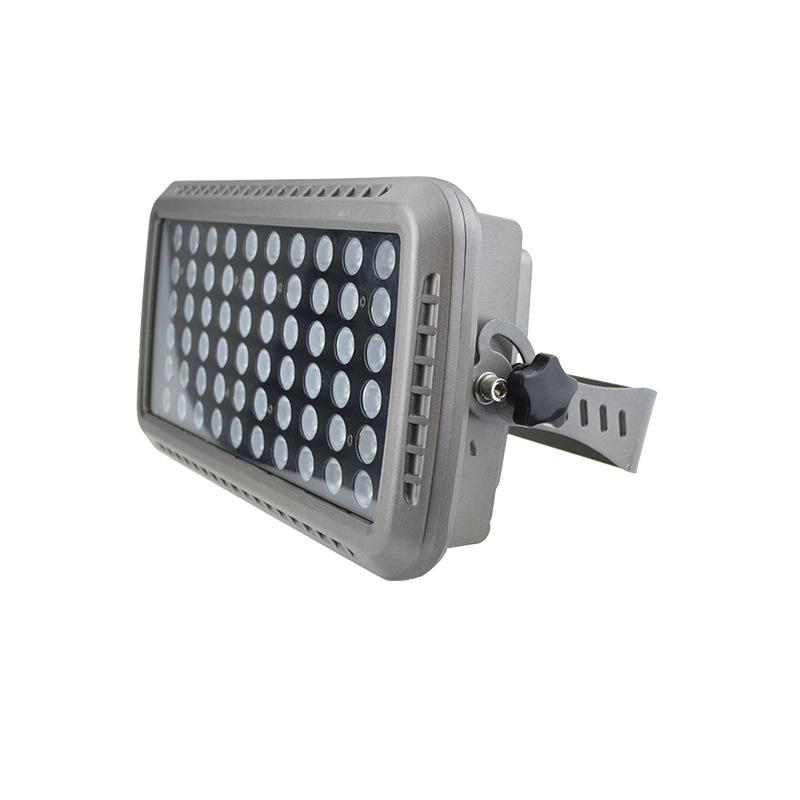 Mansoro FL07 vỏ đèn 80 Wát lũ vỏ ánh sáng ngoài trời không thấm nước vỏ đèn die-cast nhôm đèn phụ ki