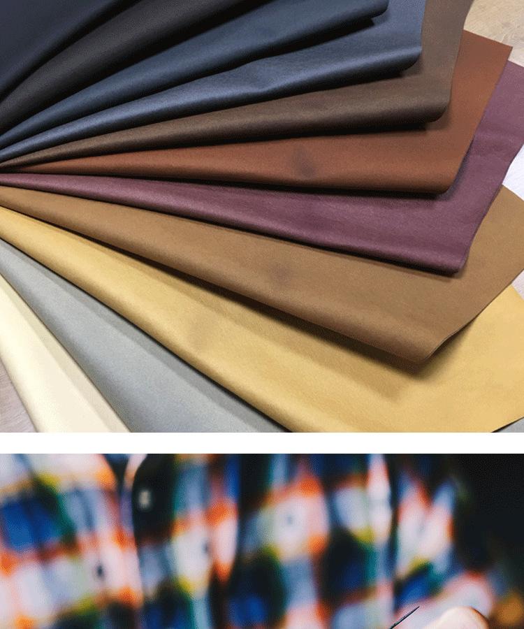 Phỏng sọc thấm nước bên trong siêu bộ màu da sợi | thở | môi trường siêu sợi siêu sợi | daPhỏng sọc
