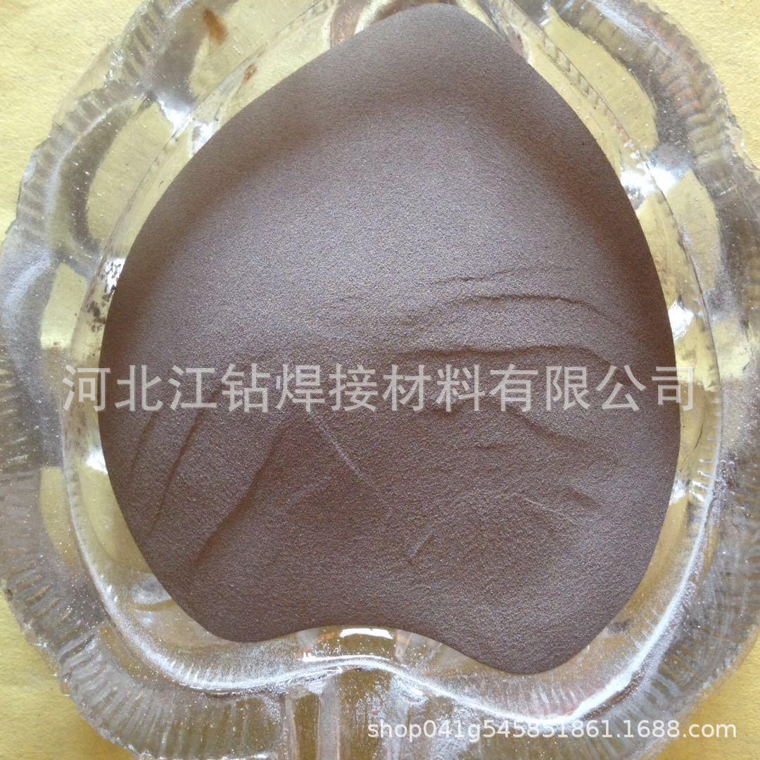 Cung: niken cao nguyên chất Bột Bột Bột kim loại niken rất mỏng hình cầu, nano.