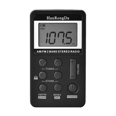 Cung cấp thương mại nước ngoài xách tay mini FM / AM hai băng tần radio lithium cung cấp điện dual-s