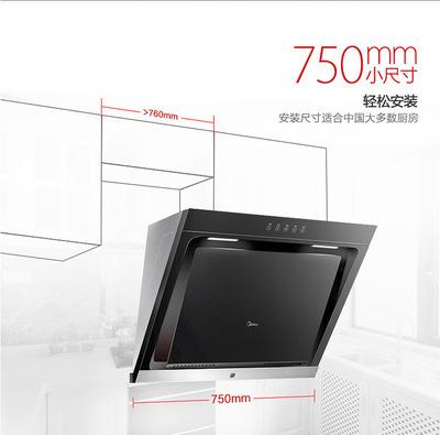 Midea / beauty CXW-180-DJ102 nâng cấp DJ319 side hút phạm vi mui xe treo tường dải