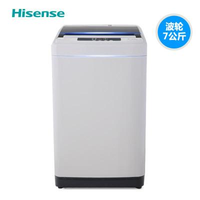 Hisense XQB70-H3568 7 kg máy giặt hộ gia đình tự động bánh xe sóng nhỏ 7 KG khô mất nước