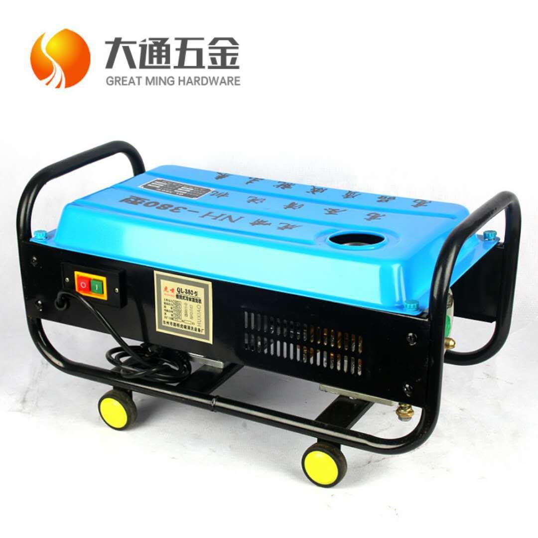 380 đồng nhôm điện máy bơm đầu máy công cụ bảo trì tẩy phu phối đồ kim loại công cụ bảo trì máy làm