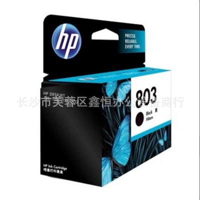 HP gốc 803 màu đen hộp mực F6V20AAF6V21AA cho 1111 1112 2132