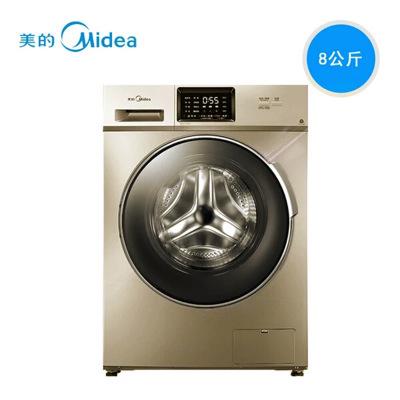 Đẹp 8 / 10kg kg nhà trống tự động máy giặt bán buôn chuyển đổi tần số vành đai thông minh gói WIFI c