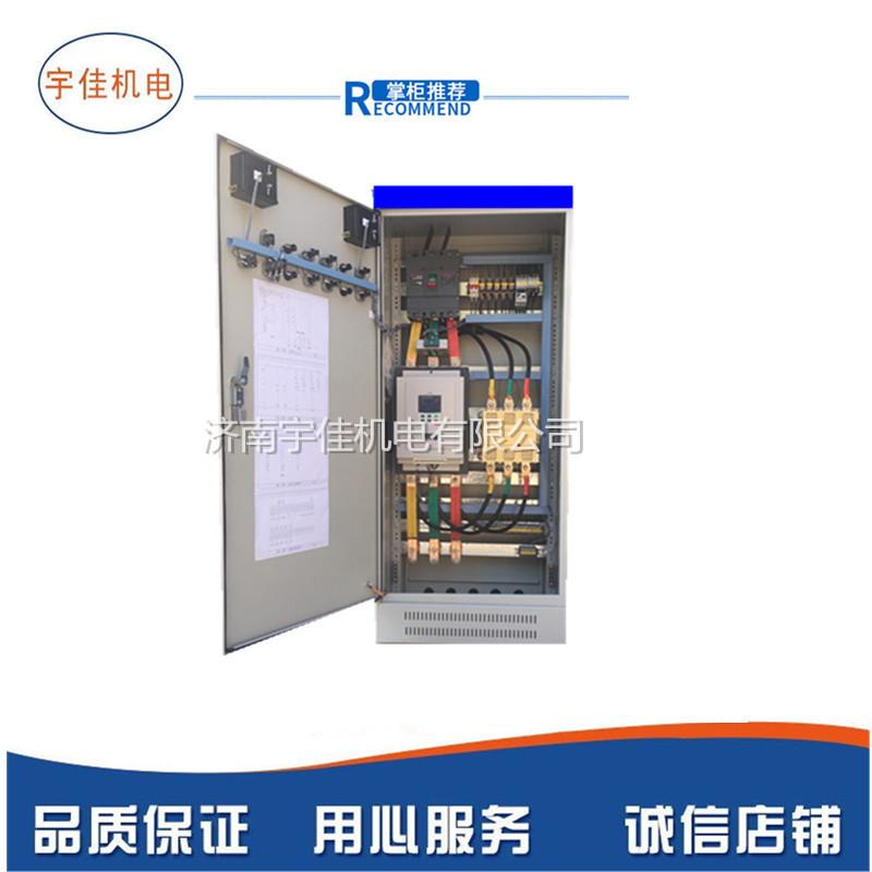 Các nhà sản xuất lắp ráp áp thấp được chọn hộp phân phối 250KW mềm kiểm soát môi trường chuyên phân