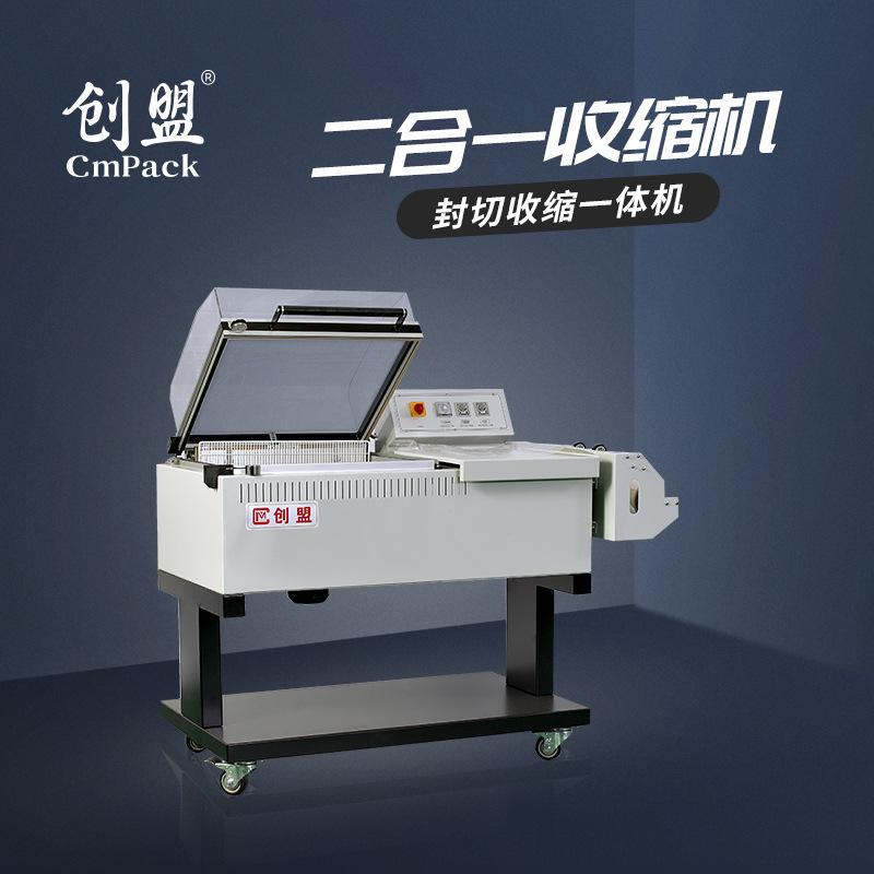 Chuangmeng hai-trong-một nhiệt co ngót máy niêm phong và máy cắt nhiệt co lại máy đóng gói phim phim