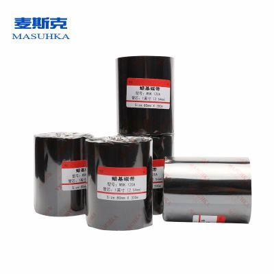 Wax-based ribbon 110 * 300 m máy in mã vạch nhãn giấy đồng tấm chuyển nhiệt ribbon dán carbon nguồn