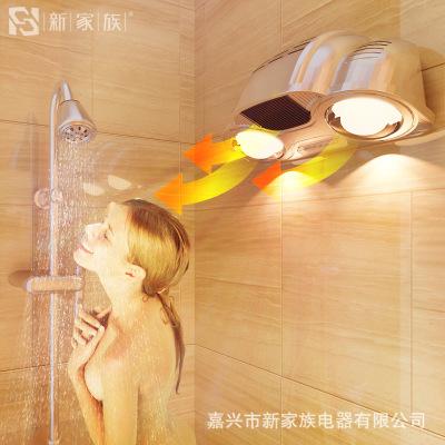 Gia đình mới không thấm nước tắm tường treo tường Yuba đèn sưởi ấm không khí sưởi ấm loại PTC treo t