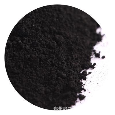 Nhà máy cung cấp trực tiếp mực ấm bé đặc biệt bột than hoạt tính tốt gỗ bột cao iodine giá trị