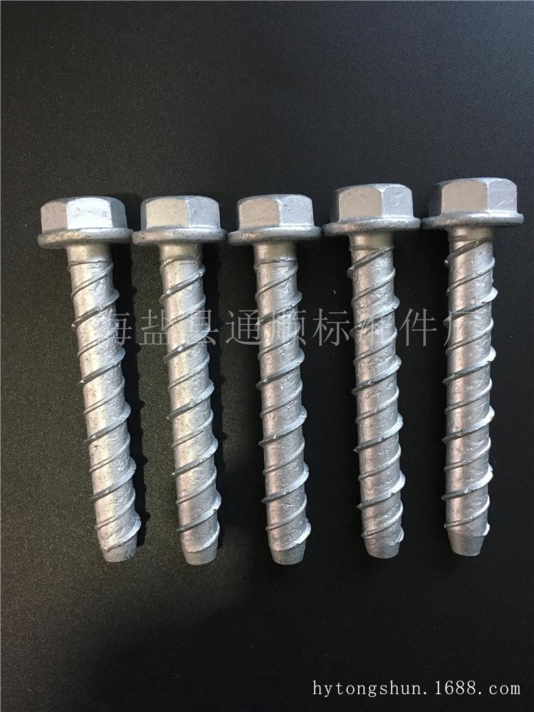 Nhà sản xuất bê tông ốc neo - thao túng, Frank từ sáu góc cắt ốc neo cắm xi măng từ cắt ren
