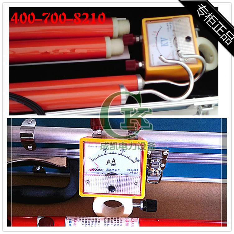 35kV cao áp giai đoạn giai đoạn thiết bị hạt nhân cụ đo điện hạt nhân quốc tế phát hiện 110kV gói th