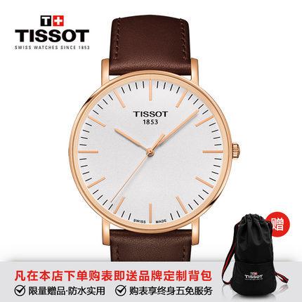 Tissot Tissot Thụy Sĩ chính thức đích thực charm loạt mạ vàng bạc tấm vành đai thạch anh đồng hồ nam