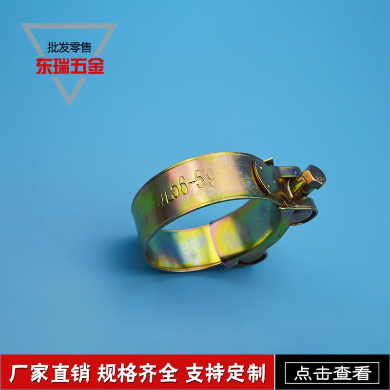 Mạ kẽm, mạnh mẽ thẻ nặng rổ cái kẹp ống nước ôm cái vòng kẹp ống