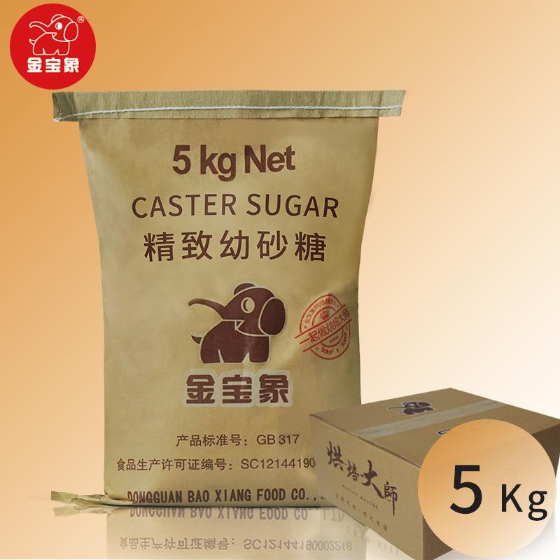 Jinbaoxiang bán hàng trực tiếp bán buôn đường trắng đường trắng thành phần 5kg tinh tế hạt đường