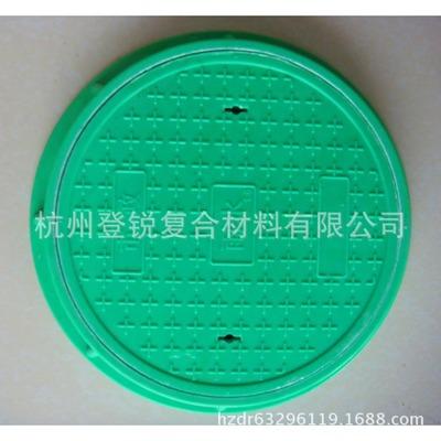 Nhà sản xuất nắp cống tròn đồng SMC sợi thủy tinh.