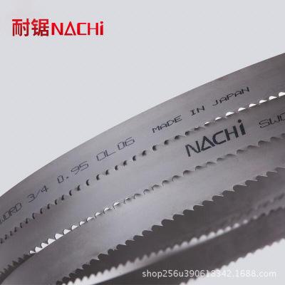 Nhật Bản Nachi dung nạp cưa M42 song kim loại 34*4115 mang cưa máy theo máy dùng hàng mới ráp xong