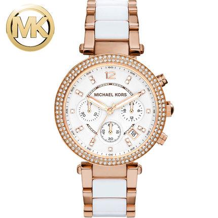 Đĩa đồng hồ nữ của Michael Kors MK với Đồng hồ kim cương Xem đồng hồ nữ MK5774