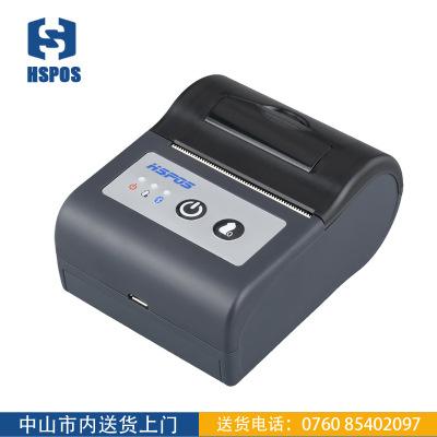 Máy in nhãn nhiệt cầm tay 58mm Máy in nhãn dán Bluetooth HS-PL58AI