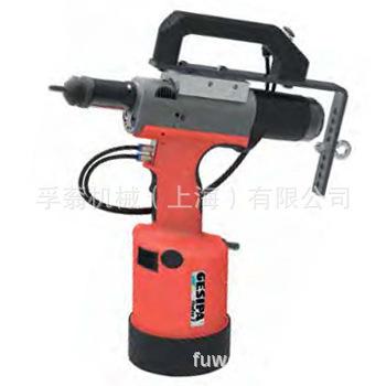 FireFox ® - ghế 2F Axial Eco Gesipa khí động thủy lực dọc - loại công cụ tán đinh