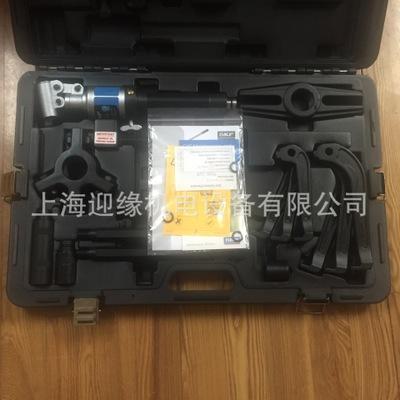 Công cụ SKF được rồi... SKF đạn phá công cụ kết hợp công cụ mang SKF Suite TMMK10-35 cài đặt