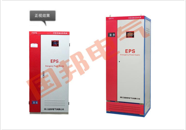 Tủ Điện EPS cung cấp nguồn điện dự phòng EPS-115KW hỏa điện khẩn cấp