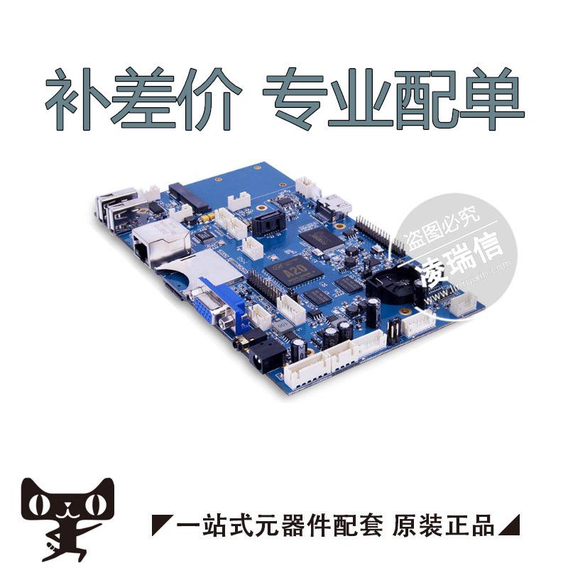 Linh kiện Điện Tử  :Tismart quảng cáo máy bo mạch chủ với LVDS đầu ra VGA và usb uart cổng .