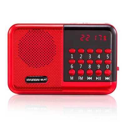 Bán buôn Hyundai H866 Đài Phát Thanh MP3 Người Già Loa Thẻ Mini Loa Máy Nghe Nhạc Cầm Tay