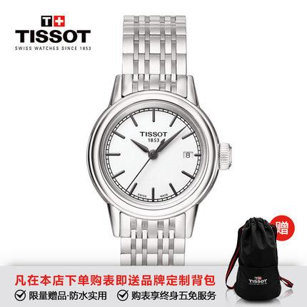 Tissot Tissot Thụy Sĩ chính thức đích thực Carson loạt tấm màu trắng lịch vành đai thép thạch anh đồ