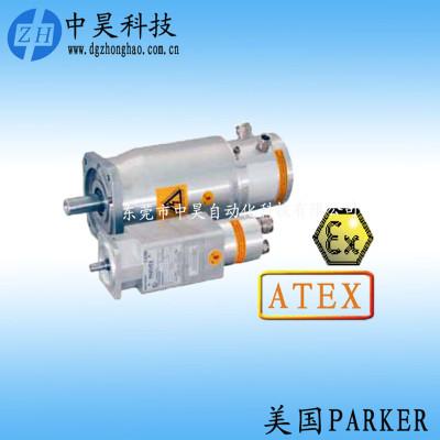 Parker nổ động cơ servo EX420EAP mới ráp xong nhập khẩu động cơ servo