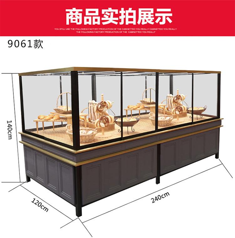 Tủ bánh mì gói chiếc Nakajima bên trình bày tủ kính trưng bày bánh vào hoạt động thiết bị đạo cụ tiề