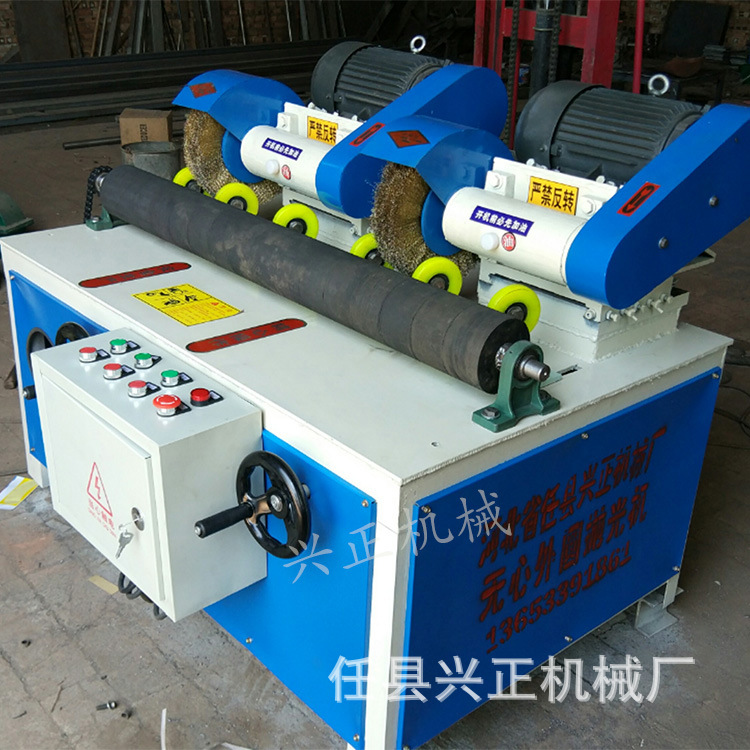 Stainless steel round tube polishing machine wholesale, automatic grinding steel pipe rust remover,