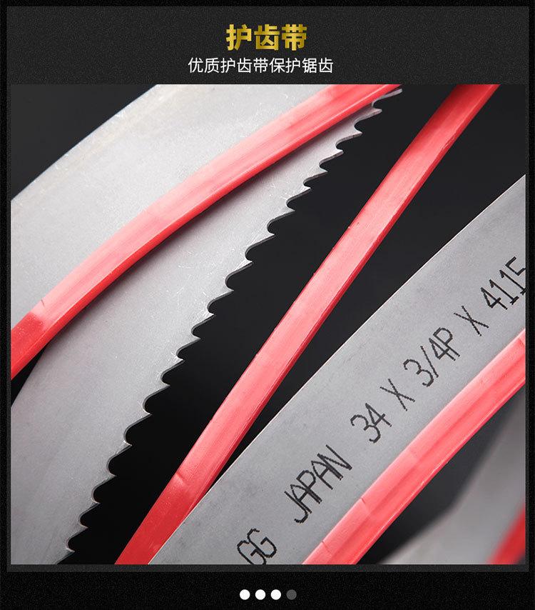 Thay đổi cấu hình răng cưa bán buôn kim loại dẫn đường đưa tài liệu cưa cắt kim loại