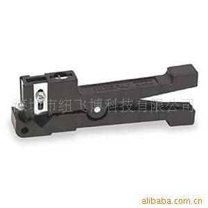 Mỹ lý tưởng 45-162/163/164 nhựa vỏ kim loại kẹp kìm lưỡi dao đa năng1456532.5