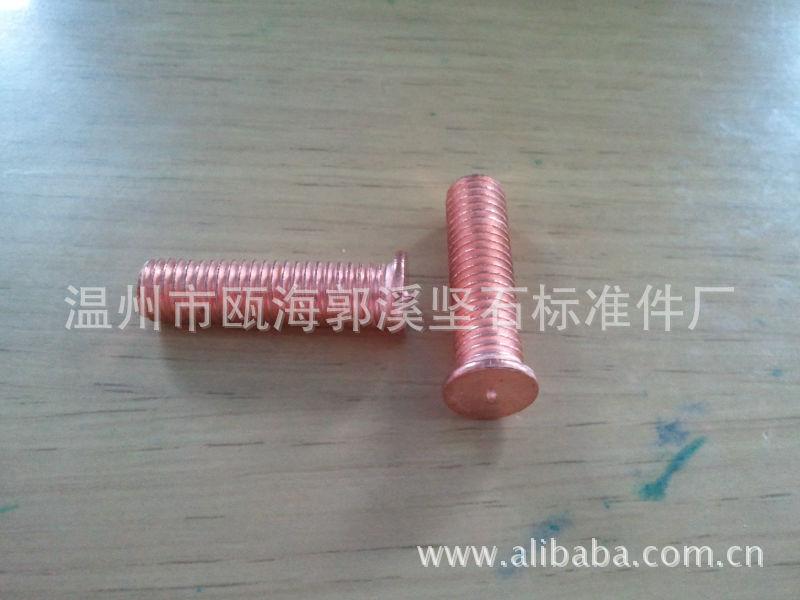 Nhà sản xuất cung cấp thép không gỉ thép bu lông ốc