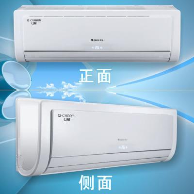 Gree tốc độ cố định điều hòa không khí tiết kiệm năng lượng treo tường lớn 1.5 lạnh và ấm áp điều hò
