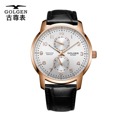 Guzun của nam giới đồng hồ nam không thấm nước của da thời trang vành đai đồng hồ đa chức năng thạch