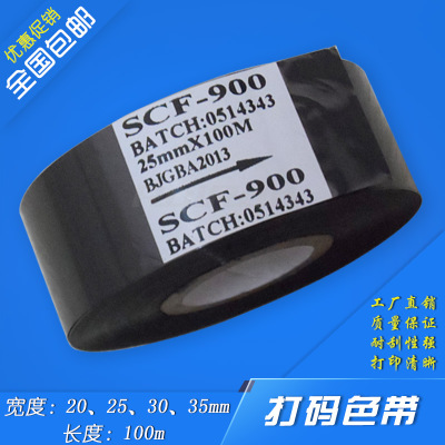 Truyền nhiệt ribbon hot stamp ribbon SCF-900 ribbon được mã hóa ribbon