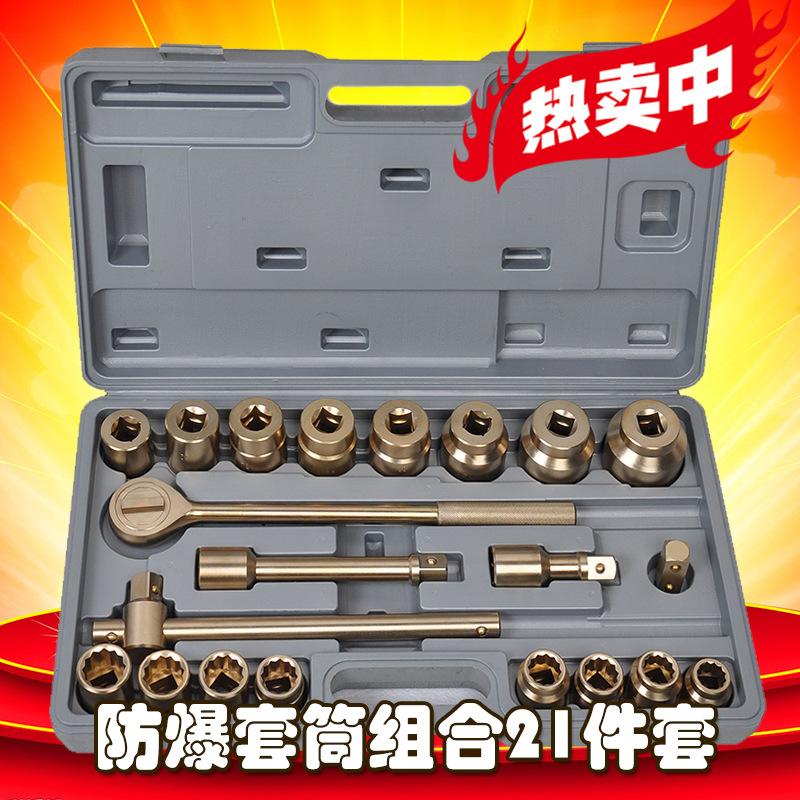 1 inch pin đồng cò bị kẹt tay 21 mảnh tay phối hợp Bộ Công cụ