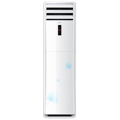 Cung cấp phân phối mới 3 Haier điều hòa không khí Haier tủ điều hòa không khí môi trường Haier điều