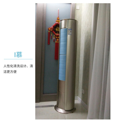 Gree KFR-72LW / (72555) FNhBa-A1 Muda 3P một giai đoạn chuyển đổi tần số tủ máy dọc loại tủ hình trụ