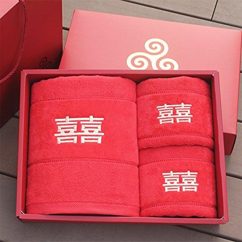 Máy điều khiển Crimson Daxi từ 1 khăn tắm 2 khăn cưới vài hộp quà tặng bông có thể được tùy chỉnh th