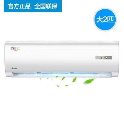 Midea / Midea KFR-50GW / DY-DA400 (D3) lớn 2 lạnh và ấm tường treo điều hòa không khí gia đình treo