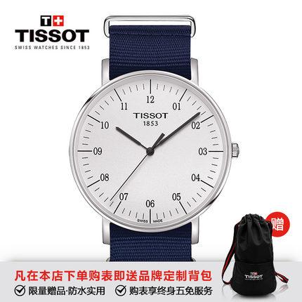Tissot Tissot Thụy Sĩ chính thức đích thực charm loạt thời gian trắng quay số lớn nylon vành đai thạ