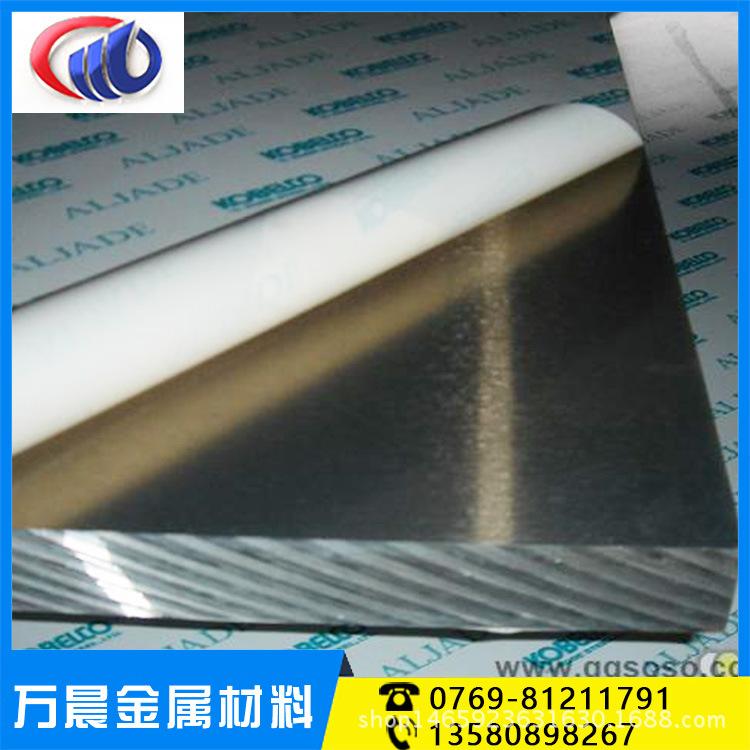 6063 xoạc chân 6063-T651 nhiệt bề mặt nhẵn không biến hình bán lẻ hiện trường các nhà sản xuất
