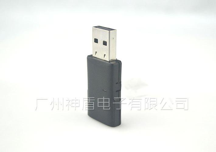 e-Zoo Thẻ mạng không dây USB Thẻ mạng mini 300M tốc độ cao Khởi chạy bộ nhận WLAN
